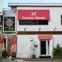 CASTELO DINING